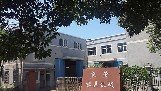 Die Casting Manufacturer Company